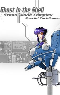 Ghost in the Shell: Stand Alone Complex – Tachikoma na Hibi